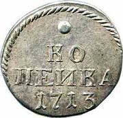 Russia Kopek Pyotr I 1713 KM# 144 КО ПЕИКА 1713 coin reverse