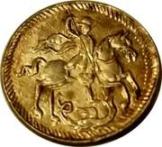 Russia Kopek Pyotr I (1718) KM# 153 coin obverse