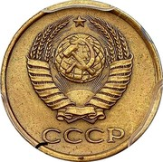 Russia Kopek Trial Strike 1958 Proof. Never officially released for circulation. Majority of mintage remelted. Some pieces appeared in circulation in Ukraine Y# 126 СССР coin obverse