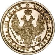 Russia Poltina 1/2 Rouble 1857 СПБ ФБ C# 167.1 ЧИСТАГО СЕРЕБРА 2 ЗОЛОТНИКА 10 1/2 ДОЛЕЙ Ф Б coin obverse