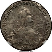 Russia Poltina Ekaterina II 1765 СПБ ЯІ C# 66.2a Б∙М∙ЕКАТЕРИНА∙II∙ІМП∙ІСАМОД∙ВСЕРОС ∙Т∙І∙ СПБ coin obverse