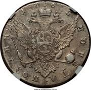 Russia Poltina Ekaterina II 1765 СПБ ЯІ C# 66.2a YEAR МОНЕТА ∙ ПОЛТИНА ∙ Я І coin reverse