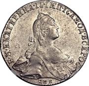 Russia Poltina Ekaterina II 1766 СПБ АШ C# 66a Б∙М∙ЕКАТЕРИНА∙II∙ІМП∙ІСАМОД∙ВСЕРОС ∙Т∙І∙ СПБ coin obverse