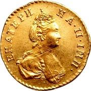 Russia Poltina Ekaterina II 1777 C# 75 ЕКАТЕРИ НА ∙ II ∙ ІМП. coin obverse
