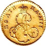Russia Poltina Ekaterina II 1777 C# 75 ПОЛТИ НА∙ YEAR ЕА coin reverse