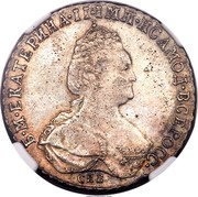 Russia Poltina Ekaterina II 1791 СПБ ЯА C# 66c Б∙М∙ЕКАТЕРИНА∙II∙ІМП∙ИСАМОД∙ВСЕРОСС∙ СПБ coin obverse