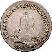Russia Poltina Elizaveta 1750 C# 18.3 Б∙М∙ЕЛИСАВЕТЪ∙І∙ІМП∙ІСАМОД∙ВСЕРОС СПБ coin obverse