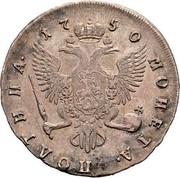 Russia Poltina Elizaveta 1750 C# 18.3 1750 МОНЕТА ∙ ПОЛТИНА ∙ coin reverse