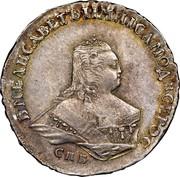 Russia Poltina Elizaveta 1753 ІМ C# 18.4 Б∙М∙ЕЛИСАВЕТЪ∙І∙ІМП∙ІСАМОД∙ВСЕРОС СПБ coin obverse