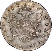 Russia Poltina Elizaveta 1753 ІМ C# 18.4 1756 МОНЕТА ∙ ПОЛТИНА ∙ І М coin reverse