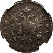 Russia Poltina Elizaveta (ММД) 1743 ММД C# 18.1 17 43 МОНЕТА ∙ ПОЛТИНА ∙ coin reverse