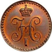 Russia Polushka 1/4 Kopek (BM) 1840 ЕМ C# 142.1 Н I coin obverse