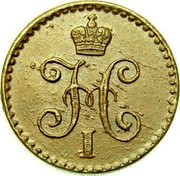 Russia Polushka 1/4 Kopek (SPM) 1840 СПМ C# 142.2 Н I coin obverse