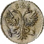 Russia Polushka 1730 KM# 187 Empire Standard Coinage coin obverse