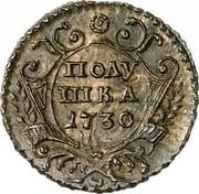 Russia Polushka 1730 KM# 187 Empire Standard Coinage ПОЛУШКА coin reverse