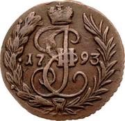 Russia Polushka Ekaterina II (Without mint mark) 1793 C# 55.2 ІЕ ІІ coin obverse