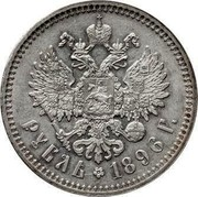 Russia Rouble 1 Star on Rim 1896 Y# 59.2 РУБЛЬ *YEAR* Г. coin reverse