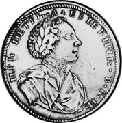 Russia Rouble 1710 KM# 130.4 Empire Standard Coinage ЦРЬ ПЕТРЬ АЛЕЗШУВИЧЬ В Р П coin obverse