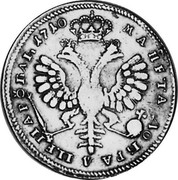 Russia Rouble 1710 KM# 130.4 Empire Standard Coinage МАНЕТА ДОБРАЯ ЦЕНА РУБЛЬ 1710 coin reverse