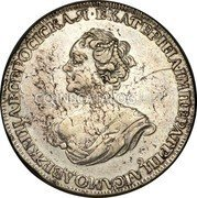 Russia Rouble 1725 KM# 167 EMPIRE STANDARD COINAGE coin obverse