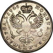 Russia Rouble 1725 KM# 167 EMPIRE STANDARD COINAGE coin reverse