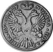 Russia Rouble 1727 KM# 177.3 Empire Standard Coinage coin reverse