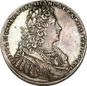 Russia Rouble 1728 KM# 182.2 EMPIRE STANDARD COINAGE coin obverse