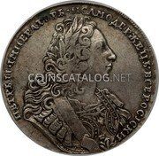 Russia Rouble 1729 KM# 182.3 EMPIRE STANDARD COINAGE coin obverse