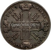 Russia Rouble 1729 KM# 182.3 EMPIRE STANDARD COINAGE coin reverse