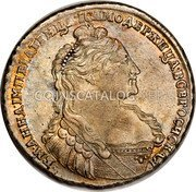 Russia Rouble 1737 KM# 197 EMPIRE STANDARD COINAGE coin obverse