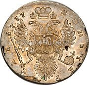 Russia Rouble 1737 KM# 197 EMPIRE STANDARD COINAGE coin reverse