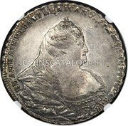Russia Rouble 1740 KM# 203 EMPIRE STANDARD COINAGE coin obverse