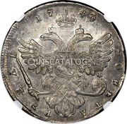 Russia Rouble 1740 KM# 203 EMPIRE STANDARD COINAGE coin reverse