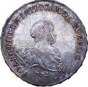 Russia Rouble 1741 ММД KM# 207.1 EMPIRE STANDARD COINAGE coin obverse