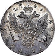 Russia Rouble 1741 СПБ Goldberg Auction 46, 5-08, MS-64 realized $52,500. KM# 207.2 EMPIRE STANDARD COINAGE coin reverse