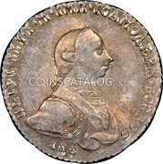Russia Rouble 1762 СПБ НК C# 47.2 EMPIRE STANDARD COINAGE coin obverse
