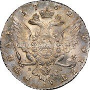 Russia Rouble 1762 СПБ НК C# 47.2 EMPIRE STANDARD COINAGE coin reverse