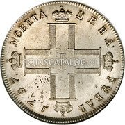 Russia Rouble 1797 ФЦ C# 101 EMPIRE STANDARD COINAGE coin obverse