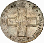 Russia Rouble 1799 СМ ФЦ C# 101a EMPIRE STANDARD COINAGE coin obverse