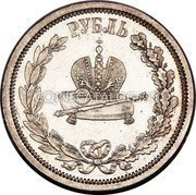Russia Rouble 1883 Proof Y# 43 EMPIRE STANDARD COINAGE coin reverse
