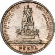 Russia Rouble 1912 СПБ ЭБ Y# 69 EMPIRE STANDARD COINAGE coin reverse