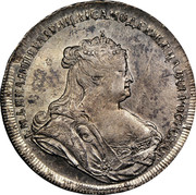 Russia Rouble Anna 1738 KM# 198 ∙БМ∙АННА∙ІМПЕРАТРИЦА∙ІСАМОДЕРЖИЦА∙ВСЕРОСИСКАЯ∙ coin obverse