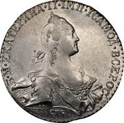 Russia Rouble Ekaterina II (СПБ) 1768 СПБ СА C# 67a.2 Б∙М∙ЕКАТЕРИНА∙II∙ІМП∙ІСАМОД∙ВСЕРОС ∙Т∙І∙ СПБ coin obverse