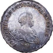 Russia Rouble Ivan VI (ММД) 1741 ММД KM# 207.1 ІОАННЪ∙III∙Б∙М∙ІМП:ІСАМОД:ВСЕРОСС: ММД coin obverse