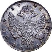 Russia Rouble Ivan VI (ММД) 1741 ММД KM# 207.1 17 41 МОНЕТА∙ РꙊБЛЬ∙ coin reverse