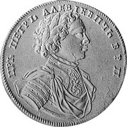 Russia Rouble Moscow Ruble 1714 KM# 149 ЦРЬ ПЕТРЪ АЛЕѮІЕВІІЧЬ В Р П coin obverse