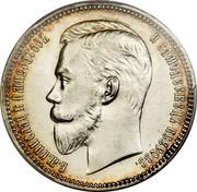 Russia Rouble (Nikolai II) Y# 59.1 Б.М.НИКОЛАЙ II ИМПЕРАТОРЪ И САМОДЕРЖЕЦЪ ВСЕРОСС. coin obverse