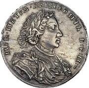 Russia Rouble Pyotr I (Moscow Ruble) (1707) H KM# 130.1 ЦРЬ ПЕТРЪ ∙ АЛЕѮІЕВИЧЪ ∙ В:Р:П: coin obverse