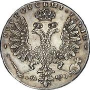 Russia Rouble Pyotr I (Moscow Ruble) (1707) H KM# 130.1 - МОСКОВСКИІ - РꙊБЛЬ - 17 07 coin reverse