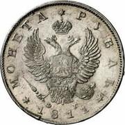 Russia Rouble SPB 1811/0 СПБ ФГ C# 130 * МОНЕТА * РУБЛЬ * М Ф *YEAR* coin obverse